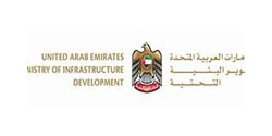 UAE Ministry of Infrastructure